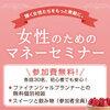 TBSオールスター感謝祭 町田啓太のアーチェリーはすごかった!鈴木奈々がぬるぬる女王の座を守る