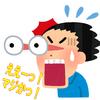 『au PAY』毎週10億円キャンペーン!第1週目は・・・。