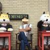 「『永訣の朝』と宮沢賢治三昧」~記念館と童話村