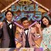 ENGEIグランドスラム2017年5月6日(土)が楽しみ!!出演者•放送時間は?