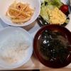 5/28朝食と夕食☆