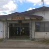 53・斜里温泉 湯元館