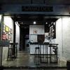 Sawatdee Guest House-The Original~バックパッカーの方、バンコクでかる~いローカル経験をしたいご家族の方へ