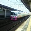 新京成のドラゴンボール電車