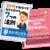 相続・事業承継のコンサルに必要な知識