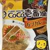 CoCo壱番屋カツカレー味×ベビースター