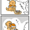 【犬用レシピ】今年もクリスマスディナープレートを作りました。
