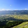 気持ちをアゲてくれる地形がいい 阿蘇山の巨大カルデラ