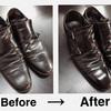 便利な靴磨きのお店を紹介 @モントキアラ