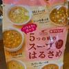 汁物がほしい時に!5つの味のスープはるさめ@ダイショー