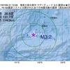 2017年07月29日 21時10分 奄美大島北東沖でM3.2の地震