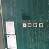 徳島県・上板町立東光小学校へ 二回目