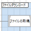 Blue Prism で Web API を呼ぶときに、応答(Response)がバイナリだったときのための Tips☆