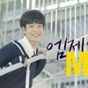 k-pop ASTROメンバー:MJ