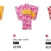 ユニクロ浴衣2016は子どもの身長からサイズを決める!種類や値段も