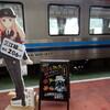 三江線 石見川本駅から