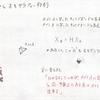 2画像間のホモグラフィー行列の計算