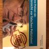 ドイツのオレオレ詐欺