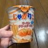 カルビー:濃旨POTATO 迫りくる明太子味/じゃがりこ(ガリバタ醤油・サーモンクリームチーズ味