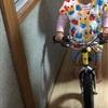 へんしんバイク 練習