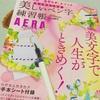 一枚20円