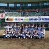 中畑清旗 第10回MRT宮崎地区少年野球大会(H30.3.24)