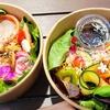 【広島テイクアウト】中区堺町にあるサラダテイクアウト専門店!salad uluru