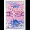 スポーツ報知「ひろさき×桜ミク特別号」が発売される。東北地方6県のローソン限定で販売。通販も利用可能