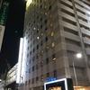スーパーホテルプレミア 東京駅八重洲中央口 -東京