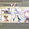 VGC 17 team