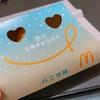マクドナルドの三角チョコパイ4つ目『バニラ味』実食!これで4つコンプリート✨