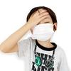 【子供の病院へ】小児科の待合室で困ったこと 子供を病院に連れて行く時の注意点
