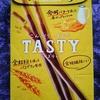 直球・ポッキー/TASTY