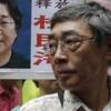 香港で出版社5社の関係者が行方不明、政府批判の封殺と国際社会