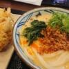 リベンジ 丸亀製麺😁
