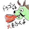『グリム』シーズン1第14話【威厳ある死】