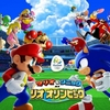 WiiU版マリオ&ソニックATリオオリンピックが6月23日発売決定!お得なWiiリモコンプラスパックも!