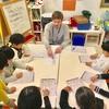 English Focus Classスタート!!