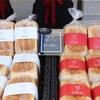 横浜赤レンガ倉庫でパンフェスが開催予定!人気パン屋さんが大集結!