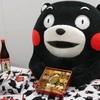 おせち料理で熊本支援 くまモンもPR