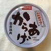 からあげ 和風醤油味 45g/ホテイフーズ