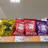 高級袋菓子と震災