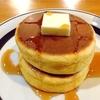 【名店】昭和感じる喫茶「ピノキオ」の極厚ホットケーキ