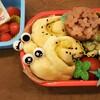 ~あじさい・カエル・かたつむりパン☆梅雨キャラ弁~冷凍食品を使わず可愛い幼稚園弁当