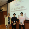ETロボコン 2019年度 中四国大会が開催されました