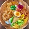 横浜・野毛の間借りカレー「スパイス食堂 Blue Leaf」のチキンカレーとポークビンダルーがうまかった!