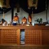 火災からまもってくれる地蔵尊 福岡県北九州市戸畑区天籟寺