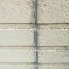 住宅の外壁シーリング 打替え時期の見極めとその必要性 ひび割れしても大丈夫?