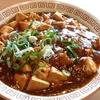 【都府】コスパ最強の中華料理店「680円ランチ」と「ラーメンセット」を食べた感想【福岡県那珂川市】