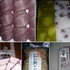 伊勢『赤福』と港区虎屋の「芋羊羹」食べ比べ 甘味&熱いお茶 なんて贅沢なんだぁ ❕